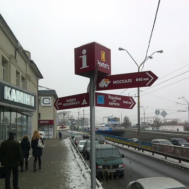 В Раде зарегистрирован проект постановления об ускоренном предоставлении Украине статуса союзника США - Цензор.НЕТ 8633