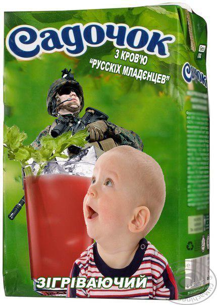 """На Донбассе на стороне террористов воюет """"батальон смерти"""" из Чечни, - СМИ - Цензор.НЕТ 5257"""