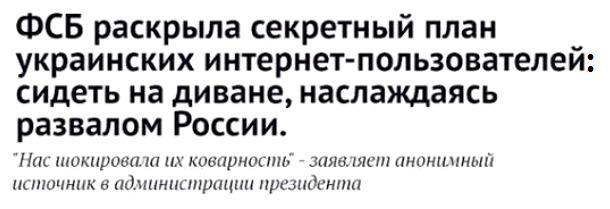 Всемирный банк ухудшил прогноз падения экономики России: впервые с 2009 года ожидается сокращение роста потребления - Цензор.НЕТ 9323