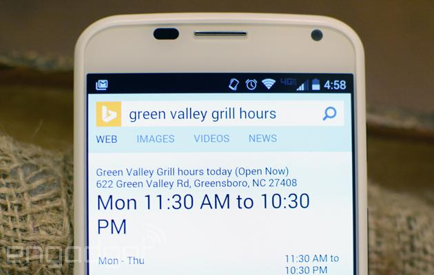 Bing puts contact info and directions atop searches for easy access