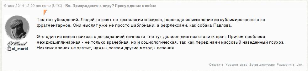 Террористы продолжают атаки донецкого аэропорта, - пресс-центр АТО - Цензор.НЕТ 8429