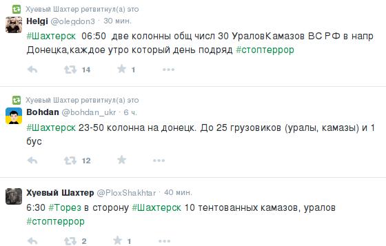Террористы продолжают атаки донецкого аэропорта, - пресс-центр АТО - Цензор.НЕТ 2038
