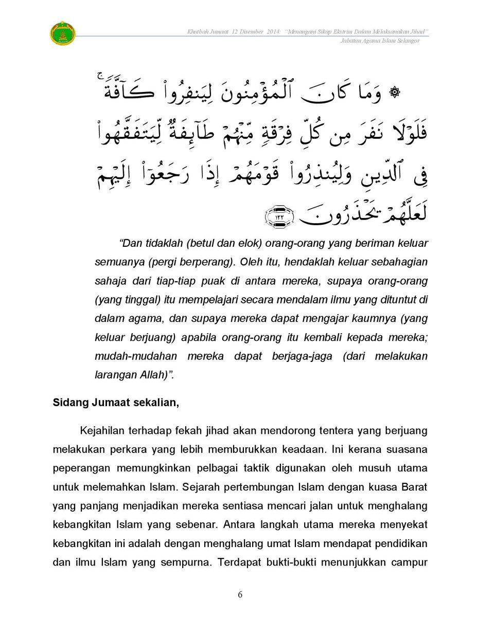 Masjid Bukit Antarabangsa No Twitter Teks Petikan Khutbah Pertama Jumaat Pada Minggu Ini Ms 5 8 Khutbah Jumaat Jais Http T Co Wftlvui3rt