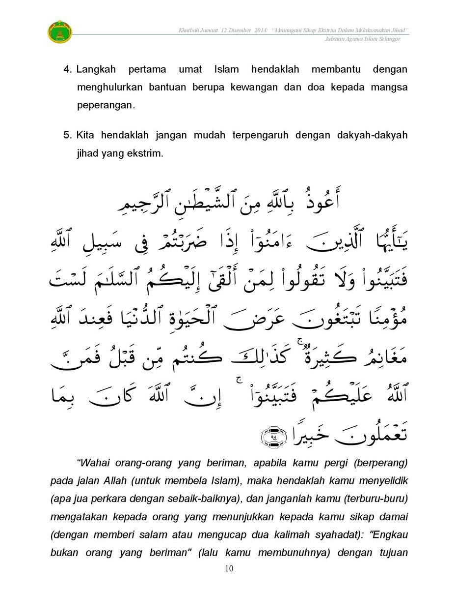 Masjid Bukit Antarabangsa على تويتر Teks Petikan Khutbah Pertama Jumaat Pada Minggu Ini Ms 9 11 Khutbah Jumaat Jais Http T Co 9jjobo7eap