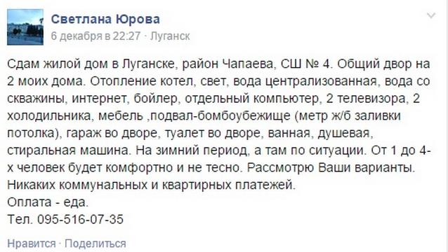 В Минобороны рассказали о попытках спецслужб РФ завербовать пленных украинских офицеров - Цензор.НЕТ 2213