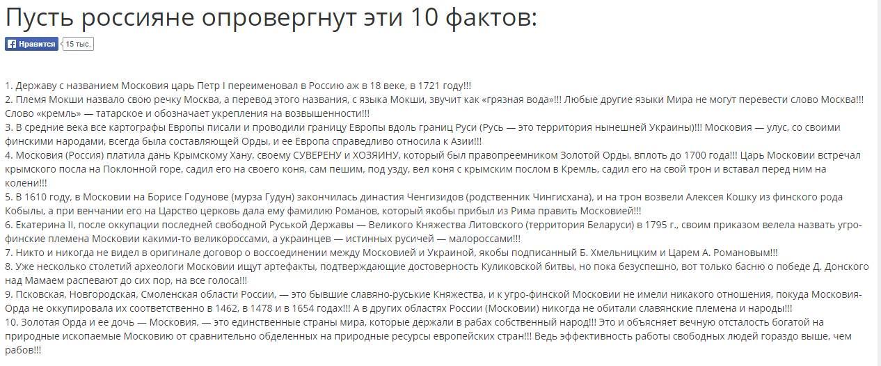 """Лаврову не нравится, что ОБСЕ """"избыточно"""" внимательно следит за террористами - Цензор.НЕТ 7421"""