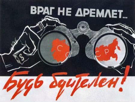 Порошенко уволил миллиардера Косюка с поста первого замглавы АП - Цензор.НЕТ 3557