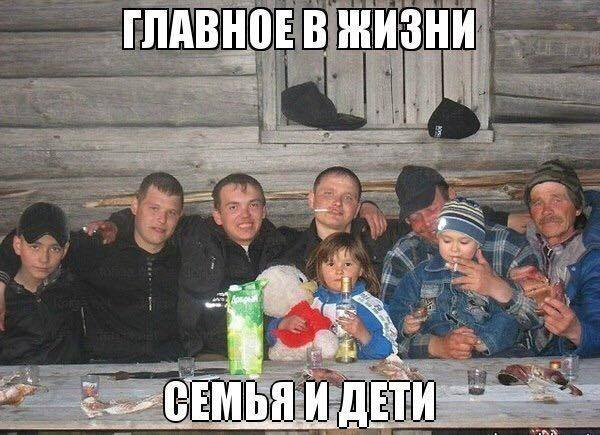 Сотрудники ГПУ установили судей, заключавших под стражу активистов Майдана - Цензор.НЕТ 1112