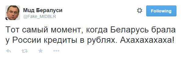 Поведение РФ не может не настораживать. Мы хотим ясности, - Лукашенко - Цензор.НЕТ 4750