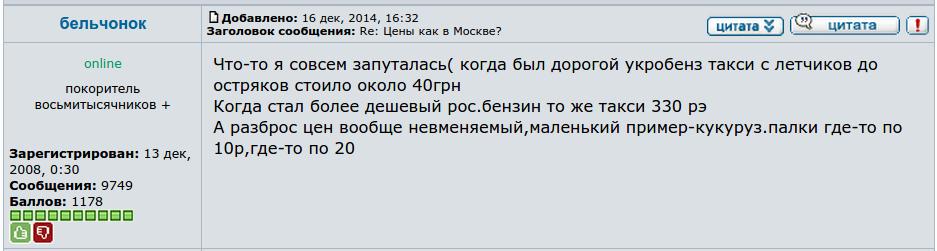 Начало работы Антикоррупционного бюро под угрозой срыва, - депутат Лещенко - Цензор.НЕТ 1281