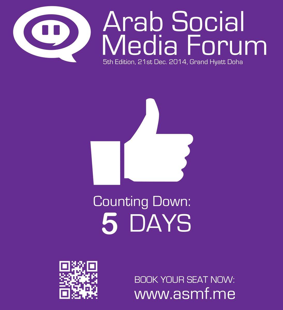 5 أيام تفصلنا عن المنتدى العربي للإعلام الإجتماعي الرقمي في #قطر !  سجل حضورك : http://t.co/wKaP38AGwj  #ASMF5 #ASMF http://t.co/oLlHyMXTi2