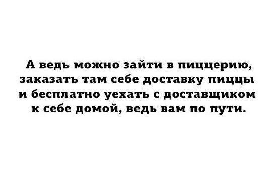 Да это же ГЕНИАЛЬНО!!!! #Хабаровск, пользуйтесь! http://t.co/Wy9belpGVS