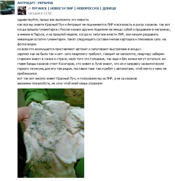 Террористы спровоцировали бой с украинскими воинами. Среди боевиков есть раненые и убитые, - штаб АТО - Цензор.НЕТ 1461