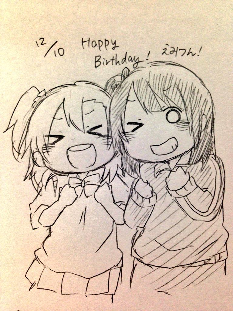 えみつん誕生日おめでとうございます!