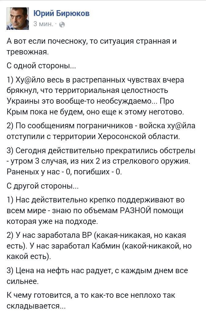 """""""Пока есть время, украинских солдат нужно обеспечить именными жетонами"""", - глава """"Союза Народная память"""" - Цензор.НЕТ 7127"""