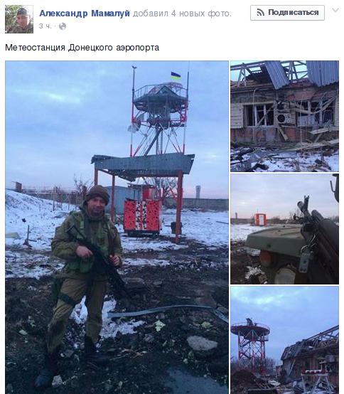 Вблизи поселка Комсомольское появилось новое подразделение террористов с бронетехникой, - ИС - Цензор.НЕТ 7193