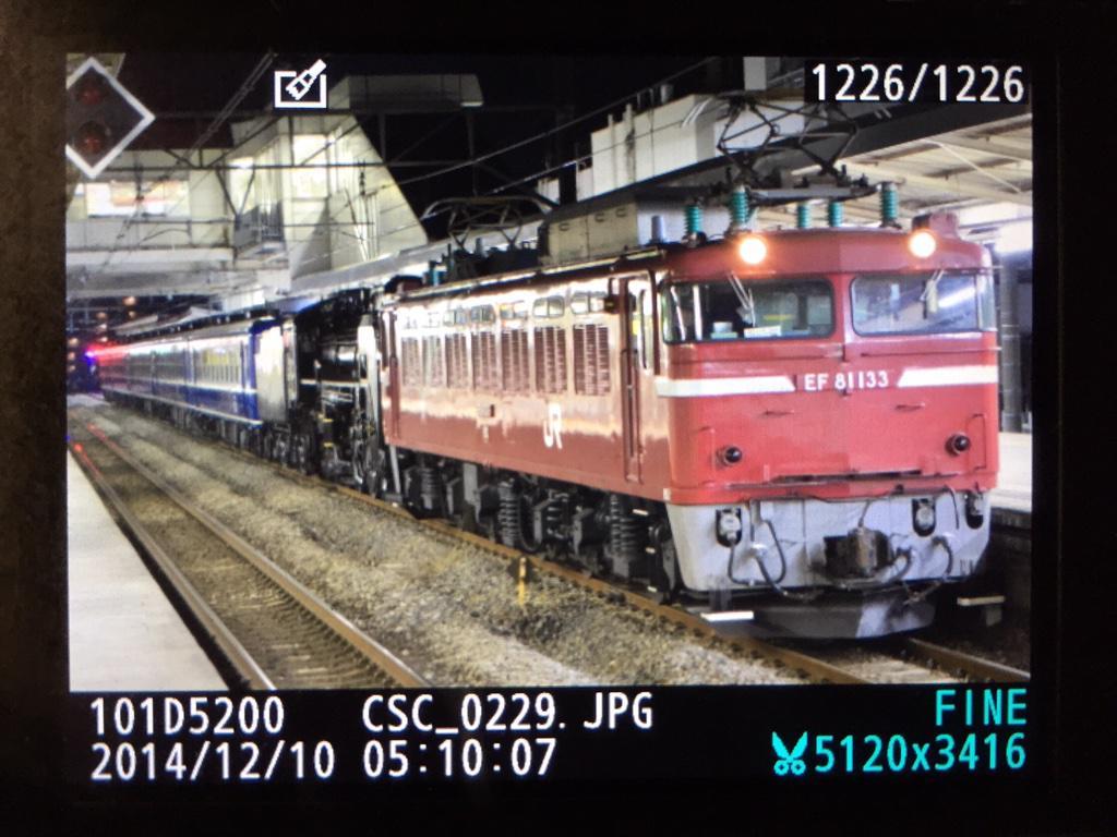 S回EF81 133牽引、北本を定刻で発車しました。 pic.twitter.com/d7necu2FAY