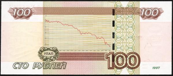 Падение рубля продолжается: доллар достиг 54 руб., евро перешагнул отметку в 67 руб. - Цензор.НЕТ 8560