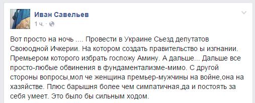 Террористы 17 раз нарушили режим тишины: ранены семь мирных жителей - Цензор.НЕТ 2482