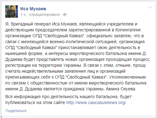 Террористы 17 раз нарушили режим тишины: ранены семь мирных жителей - Цензор.НЕТ 7311