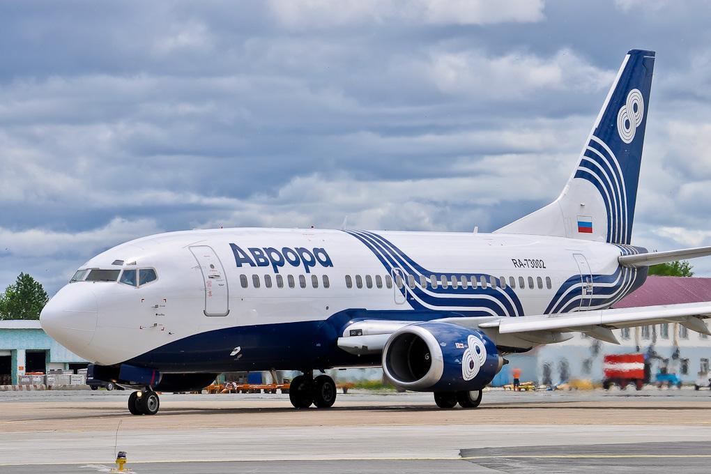 «Аврора» увеличила частоту полётов между Владивостоком и Благовещенском