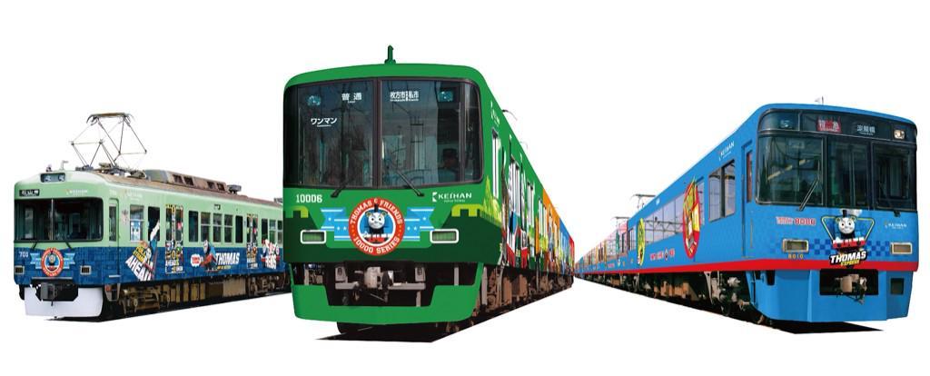【おしらせ】京阪電車では、12/20(土)から「きかんしゃトーマスとなかまたち」のキャラクターを描いたラッピング電車「きかんしゃトーマス号2015」の運転を開始いたします。詳しくはkeihan.co.jp/info/upload/20… pic.twitter.com/ep2LQYMCQi