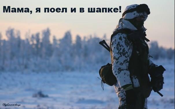 """Террористы продолжают обстреливать позиции украинской армии: информации о пролонгации """"дня тишины"""" пока нет, - СНБО - Цензор.НЕТ 8490"""
