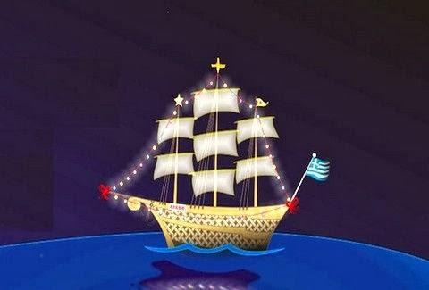 Christmas Boat Greece.Karavaki Twitter Search