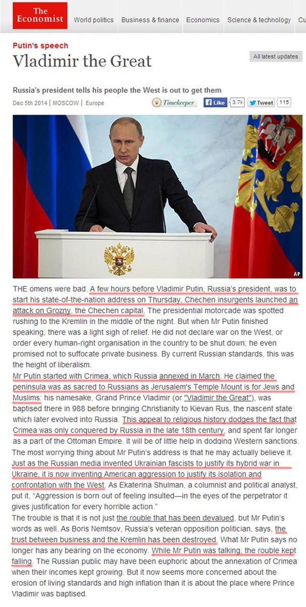 Россия обвинила НАТО в продвижении к ее границам - Цензор.НЕТ 4290