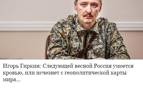 В СНБО пояснили, что с террористами разговаривают через Россию - Цензор.НЕТ 8534