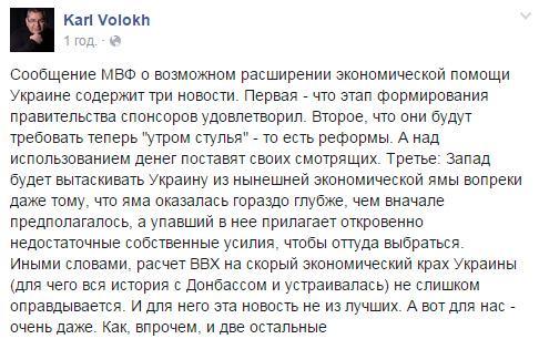 """В понедельник стартует """"неделя Украины в ЕС"""": в Киев едет Могерини - Цензор.НЕТ 722"""