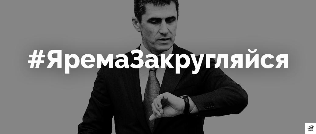 Генпрокурор Ярема встретился с адвокатами семей Небесной сотни - Цензор.НЕТ 5570
