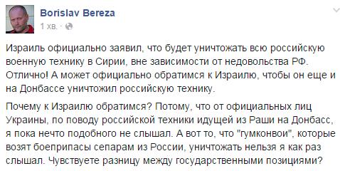 Российские террористы не пропустили наблюдателей ОБСЕ в Антрацит и Новоазовск - Цензор.НЕТ 5674