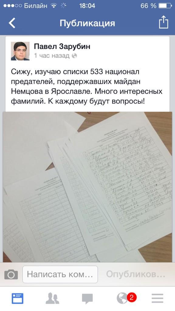 """В """"ДНР"""" начались массовые аресты боевиков, - СМИ - Цензор.НЕТ 6858"""