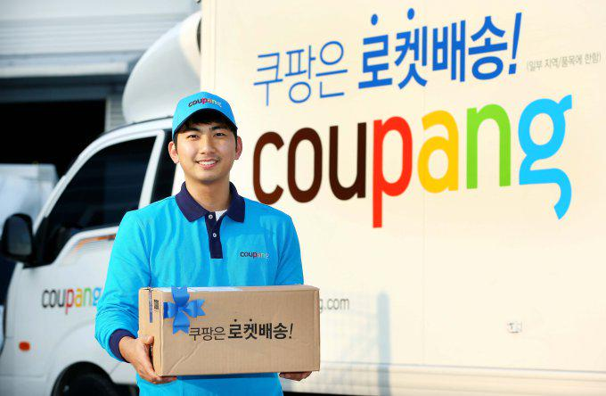 #StartUps Korean E-commerce Leader Coupang Raises $300M Led By BlackRock http://t.co/xiIxRaHIp4 #NewsFeed http://t.co/pzK605Ey62