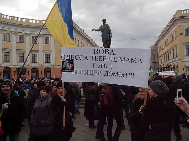 """Террористы 16 раз в течение суток нарушили """"перемирие"""" на Луганщине, - Москаль - Цензор.НЕТ 9546"""