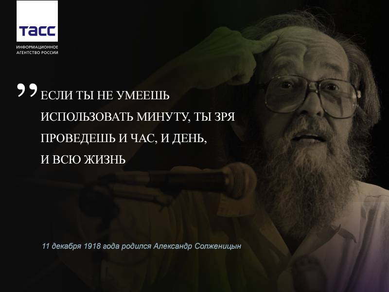 the early life and times of aleksandr solzehenitsyn Home the readex blog aleksandr solzhenitsyn: during this time in his homeland, solzhenitsyn was viewed as standards of life in our country solzhenitsyn was.