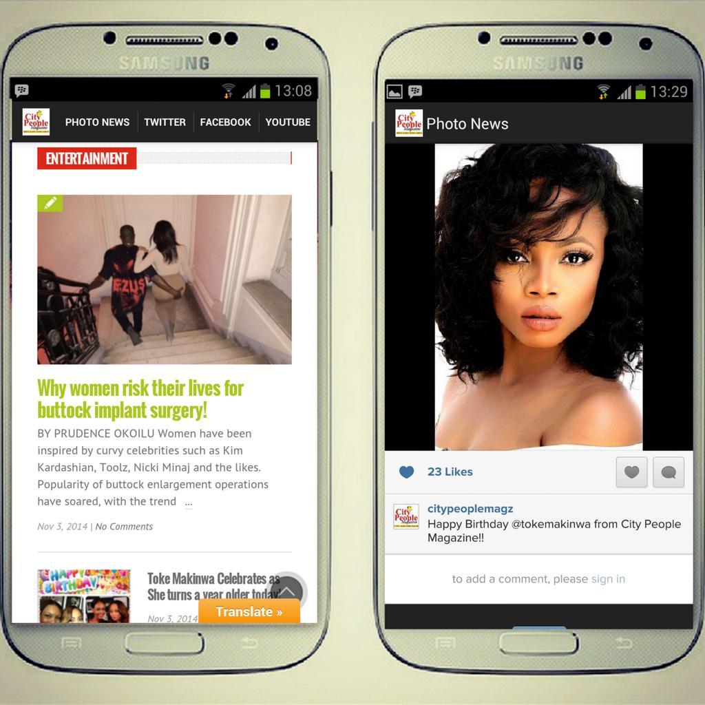 People magazine mobile app