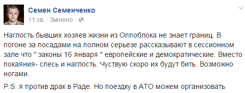 Российские террористы не пропустили наблюдателей ОБСЕ в Антрацит и Новоазовск - Цензор.НЕТ 8733