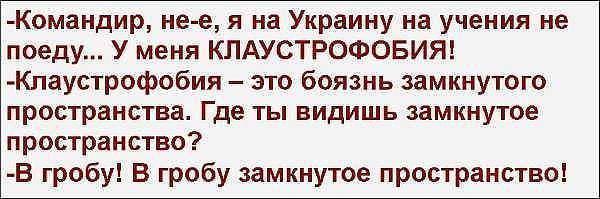 Российские террористы не пропустили наблюдателей ОБСЕ в Антрацит и Новоазовск - Цензор.НЕТ 1945