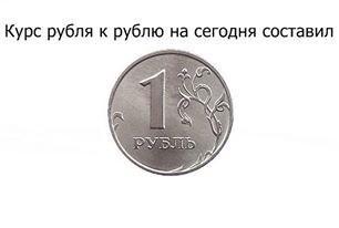 За неделю международные резервы России сократились на $4,3 млрд. - Цензор.НЕТ 7185