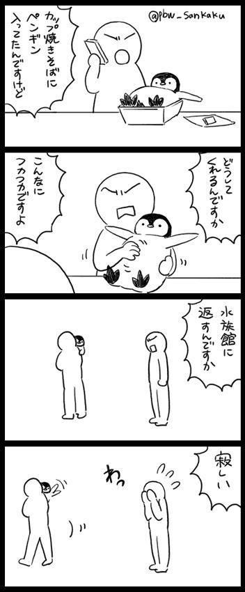 カップ焼きそば pic.twitter.com/PfyNPLzQGN