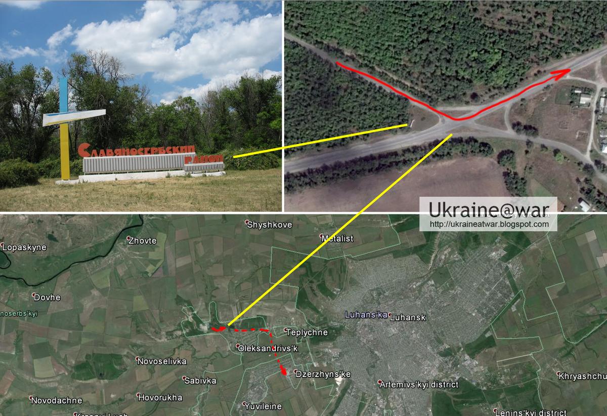 Террористы существенно сократили количество обстрелов на Луганщине, - Москаль - Цензор.НЕТ 3187