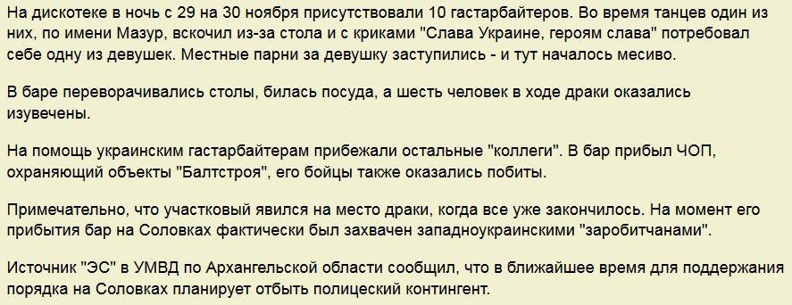 МИД России не конфузит поток техники, оружия и личного состава ВС РФ через границу, а в обратную сторону - их трупов, зато конфузят минские обязательства, - Перебийнис - Цензор.НЕТ 7380