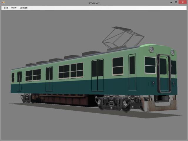 京阪700系(2代目)