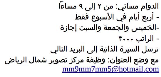 ����� ���� �������� ����� 22-2-1436-����� B4m0NCCCQAAk0Dj.png: