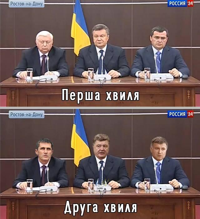 Генпрокурор Ярема встретился с адвокатами семей Небесной сотни - Цензор.НЕТ 1182
