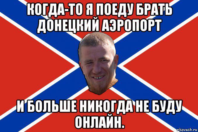 Российские террористы не пропустили наблюдателей ОБСЕ в Антрацит и Новоазовск - Цензор.НЕТ 1201
