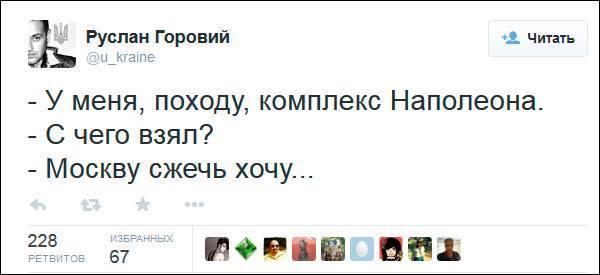Возле  посольства Украины в Москве задержали людей за попытку возложить цветы в память Небесной сотни - Цензор.НЕТ 7054