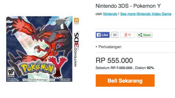 Yes Lazada, because a 3DS games is ACTUALLY worth 7 EFFIN MILLION RUPIAH http://t.co/A1SvtTGNiD